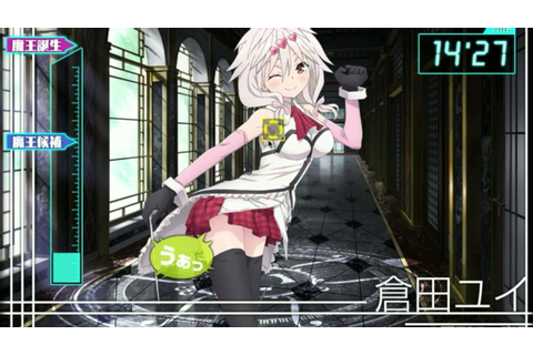 Trinity Seven Minigame Gameplay - YouTube