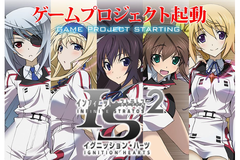 Infinite Stratos Game by 5pb. Confirmed PlayStation ...