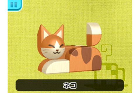 Picross 3D 2 announced for the 3DS: details, list of ...