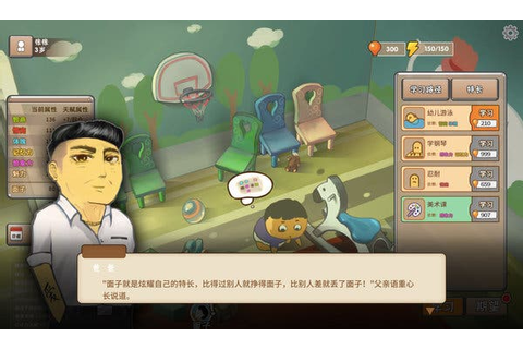 Chinese Parents video game | MCLC Resource Center