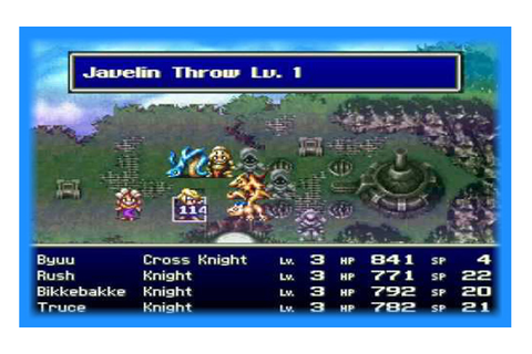 Bahamut Lagoon (SNES) - English Patch Download | GO GO ...