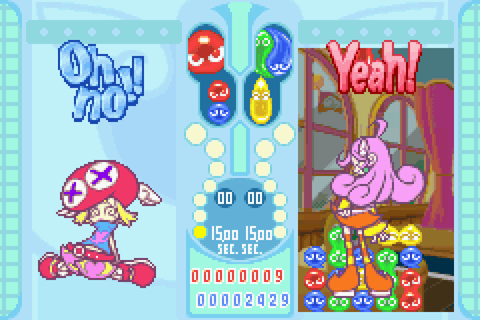 Puyo Pop Fever Screenshots | GameFabrique