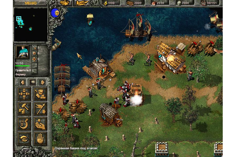 Tzar The Burden of the Crown Game - Free Download Full Version For Pc