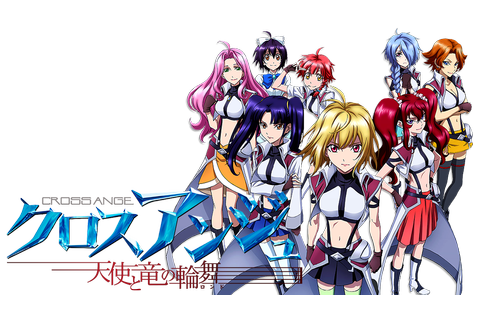 Preview: CROSS ANGE – RONDO OF ANGELS AND DRAGONS ...