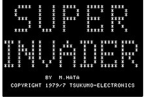 Super Invader (video game) - Wikipedia