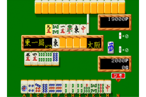 Game Classification : Mahjong Kyoretsuden (1990)