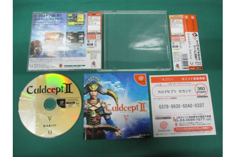 Sega Dreamcast Culdcept Second 2 Japan Game Clean & Work ...