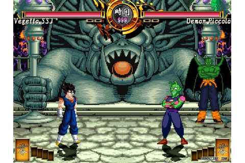 Dragon Ball Z Sagas MUGEN - Screenshots, images and ...