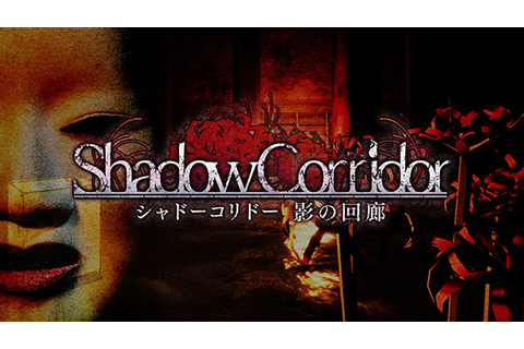 Action horror game Shadow Corridor coming to Switch this ...