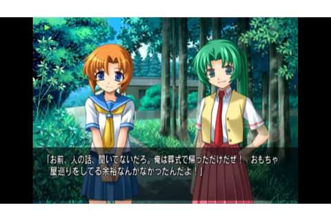 Higurashi no Naku Koro ni Matsur Sweet Gameplay - YouTube