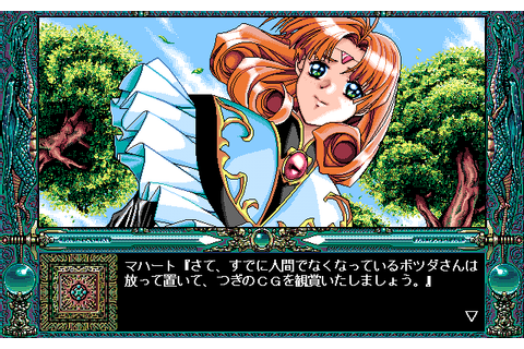 Dragon Knight 4 (1994) by Elf NEC PC9801 game
