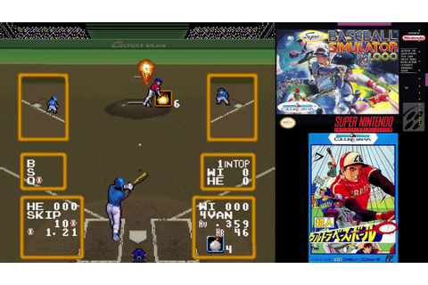 SNES A Day 26: Super Baseball Simulator 1.000 - YouTube