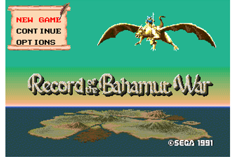 Record of the Bahamut War - Instruction Manual