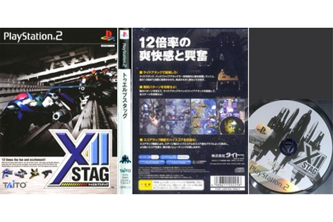 XII Stag (NTSC-J PAL EU Eng) - Download ISO ROM (PS2 ...