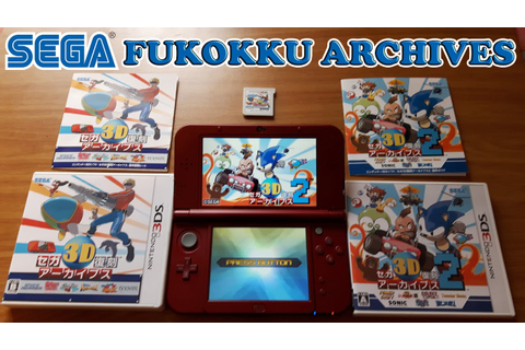 Sega 3D Classics Collection Fukokku Archives 1 & 2 ...