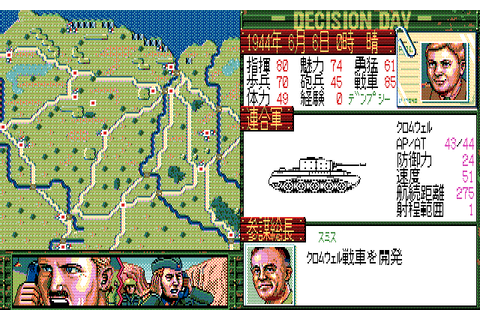 Download Operation Europe: Path to Victory 1939-45 - My ...