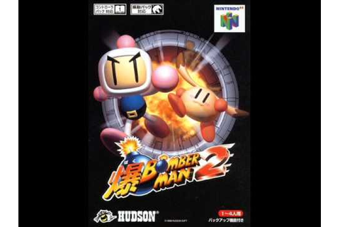 Bomberman 64: The Second Attack - Game Planet Starlight ...