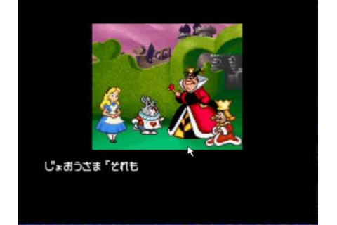 alice in wonderland snes part 1 redone THERE IS SOUND ...