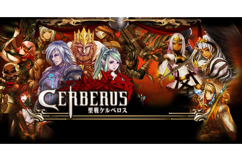 Seisen Cerberus Mobile Game Gets TV Anime in April - News ...