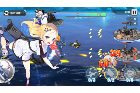 [Mobile] Azur Lane (アズールレーン) - 6-4 Auto play - YouTube