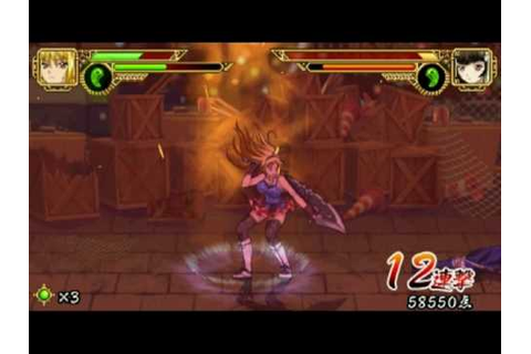 Ikki Tousen - Eloquent Fist PSP Game Video 5 [HQ] - YouTube
