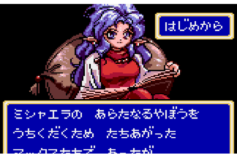 Shining Force Gaiden: Final Conflict | ClassicReload.com