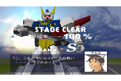 Mobile Force Gungal [モビルフォースガンガル] Game Sample - PC/Doujin ...