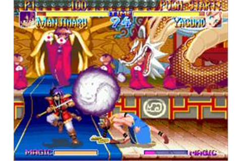 Kabuki Klash: Far East of Eden - SNK Neo-Geo CD - Games ...