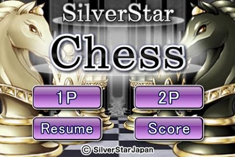 Game Silver Star Chess apk for kindle fire | Download ...