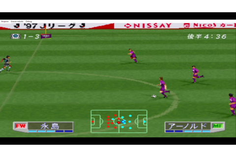 J-League Winning Eleven 97 - Sanfrecce Hiroshima vs Vissel ...