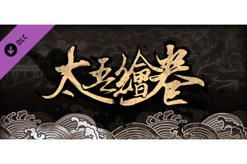 Scroll Of Taiwu - OST on Steam