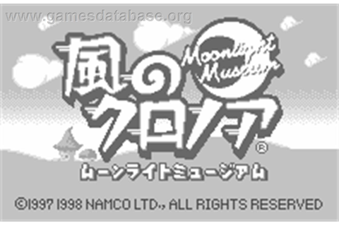 Kaze no Klonoa: Moonlight Museum - Bandai WonderSwan ...