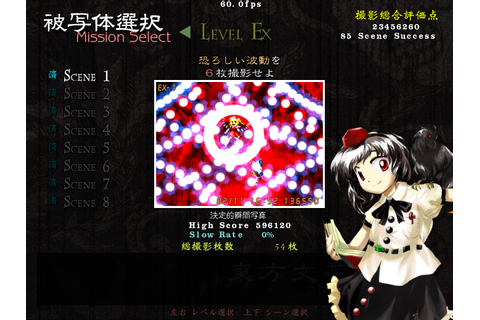 Shoot the Bullet: Full game scores - Touhou Wiki ...
