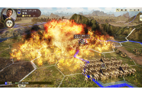 ROMANCE OF THE THREE KINGDOMS XIV:GAME SYSTEM