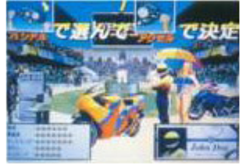 unMAMEd Sega Games