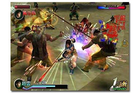 Dynasty Warriors 2 - IGN