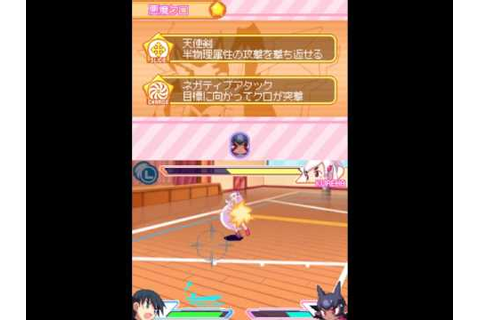 Doki Doki Majo Shinpan! 2 Duo - Kureha Battle - YouTube