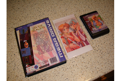 Divine Sealing Sega Mega Drive game - Catawiki