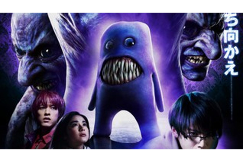 This is the newest Trailer for the new Ao Oni Movie