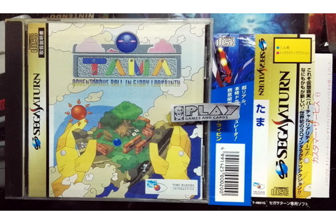 ᐅ GAMIMBO - TAMA ADVENTUROUS BALL IN GIDDY LABYRINTH NTSC ...