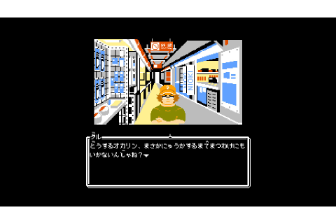 Steins;Gate Elite to come with a retro version of the game ...