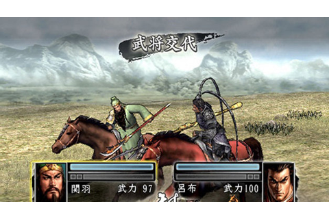Romance of the Three Kingdoms XI Game | PS2 - PlayStation