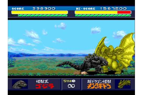 Godzilla Battle Legends - Level 5 King Ghidorah - YouTube