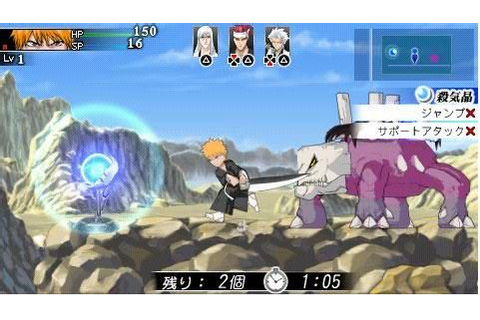 Bleach Soul Carnival 1 Psp Download - filely