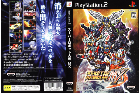 PS2 Super Robot Taisen Wars Alpha Α Z MX Impact OG ...