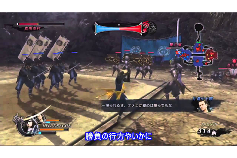 Sengoku Basara 4 - 10 Minutes Gameplay Video - PS3 - YouTube