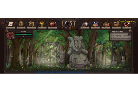 Play Lost Magic game online for free | 4GameGround.com