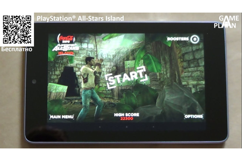 "Game Plan #290 ""PlayStation® All-Stars Island и другие ..."