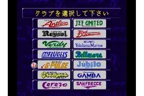 J.League Super Soccer '95 - 実況 スタジアム (INTRO - GAMEPLAY ...