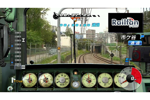 PS3 Railfan Chuo line - Avermedia GameCapture HD Test ...